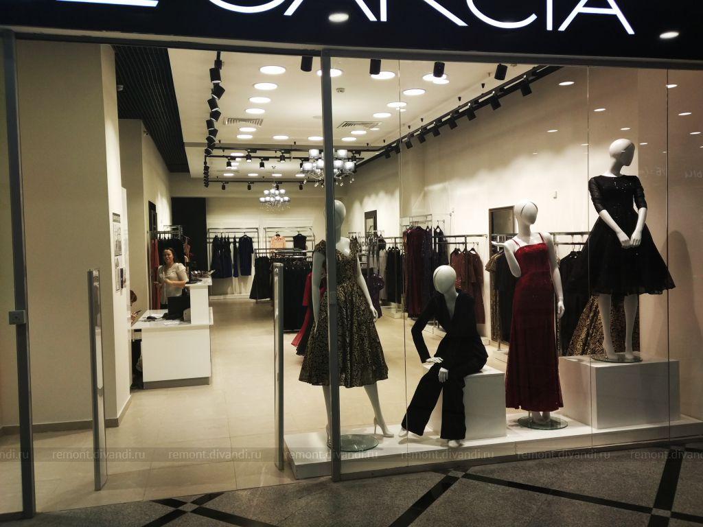 Магазины Верхней Одежды Гринвич